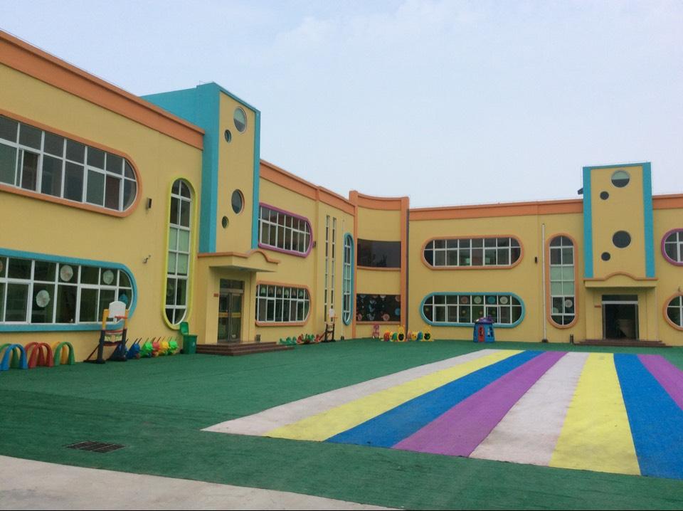 曲家寨幼儿园