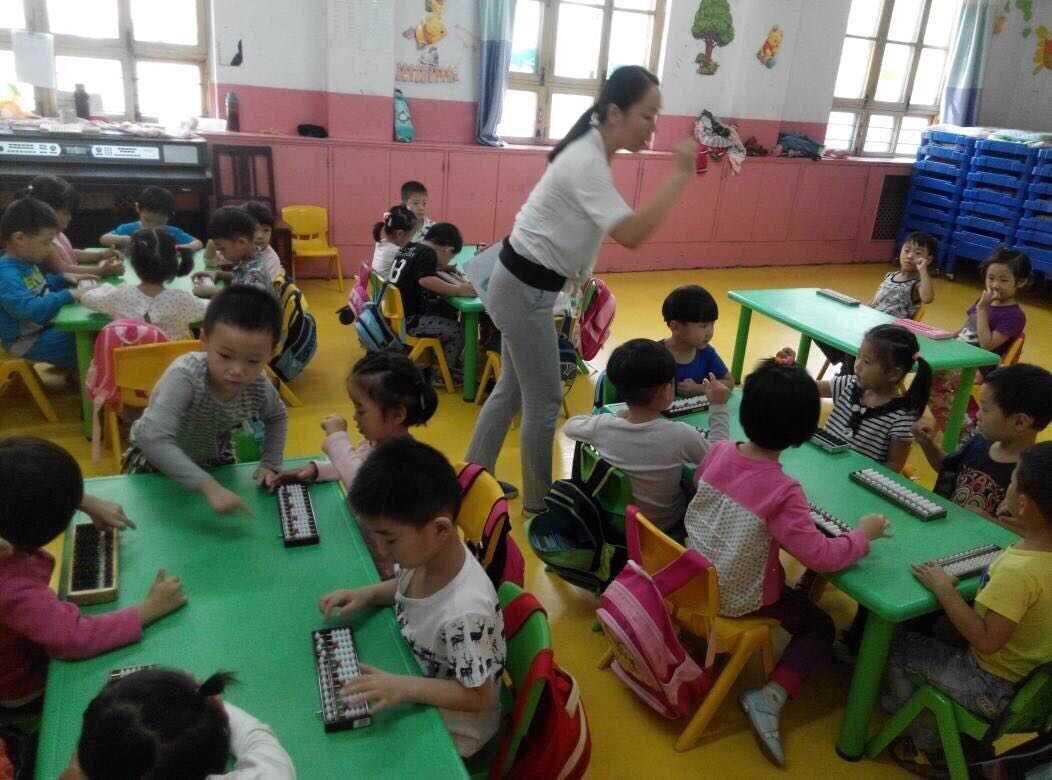 省建三公司幼儿园